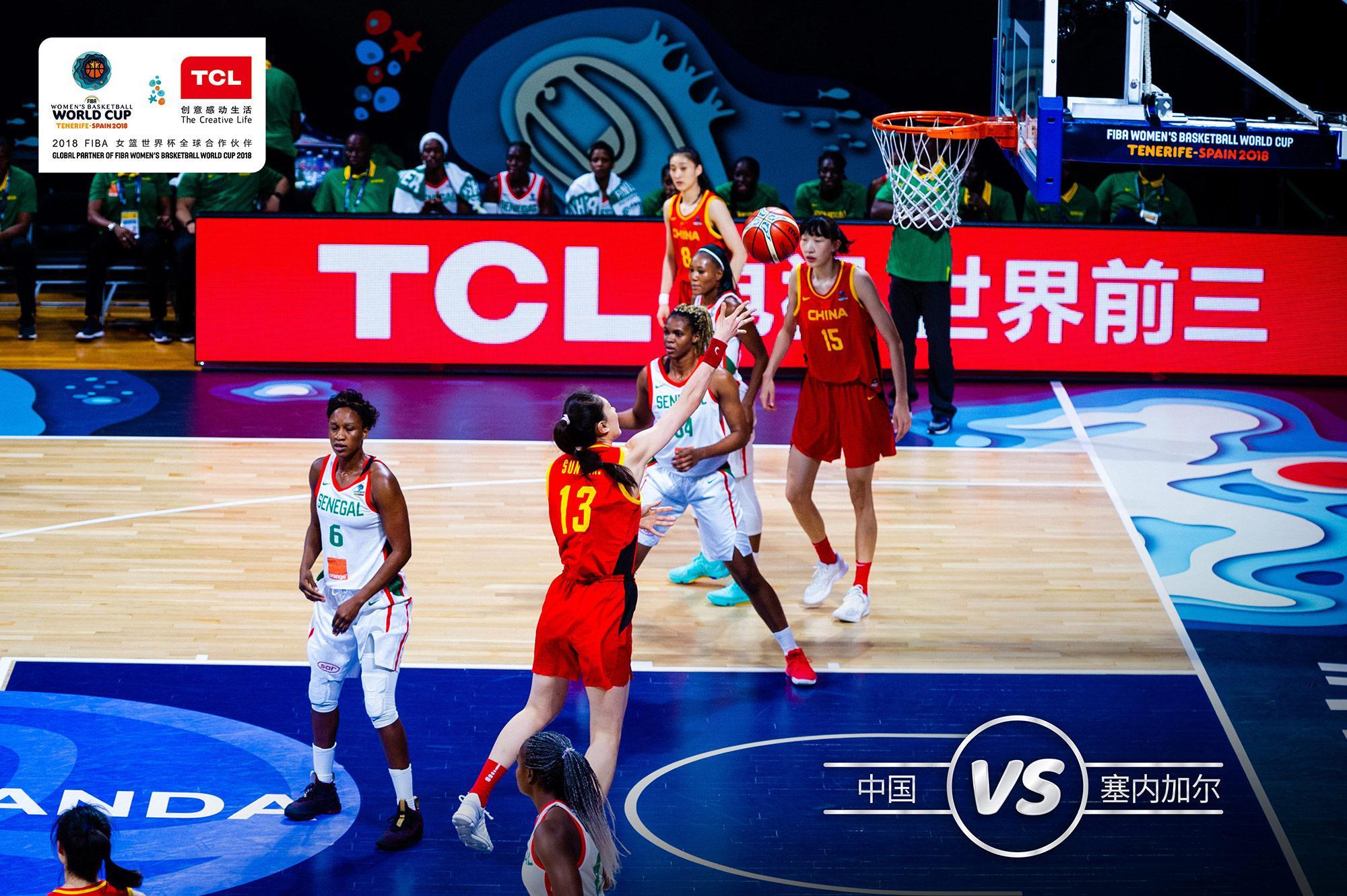 女篮世界杯中国队砥砺前行,TCL电视携手并进全球展英姿