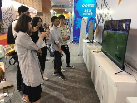 携百亿IP内容,PPTV智能电视惊艳亮相南京文交会