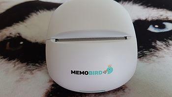 唯依爱数码---浅评喜爱的它 篇四:一件用心的礼物送给他/她--MEMOBIRD 咕咕机 G2 无线热敏打印