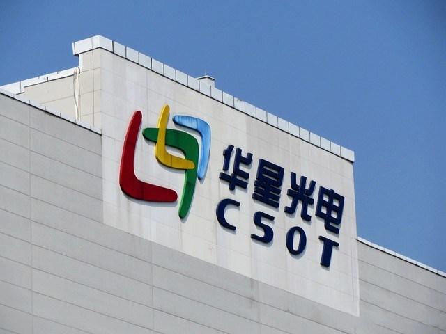 斥资40.34亿!TCL拟购华星光电10.04%股权