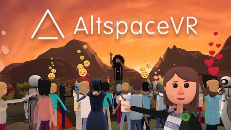 微软收购VR社交公司AltspaceVR