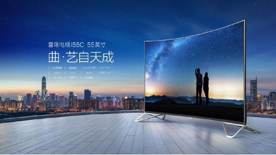 海量影视资源 雷鸟打造互联网内容电视第一品牌
