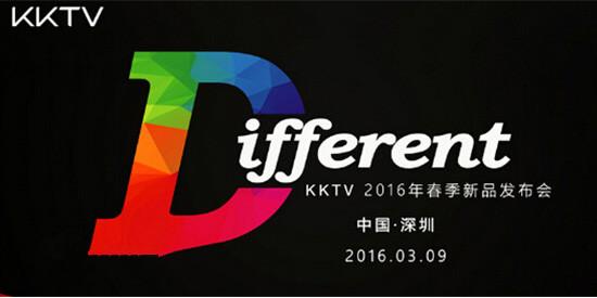 KKTV发布首款OLED互联网电视 惊现黑科技