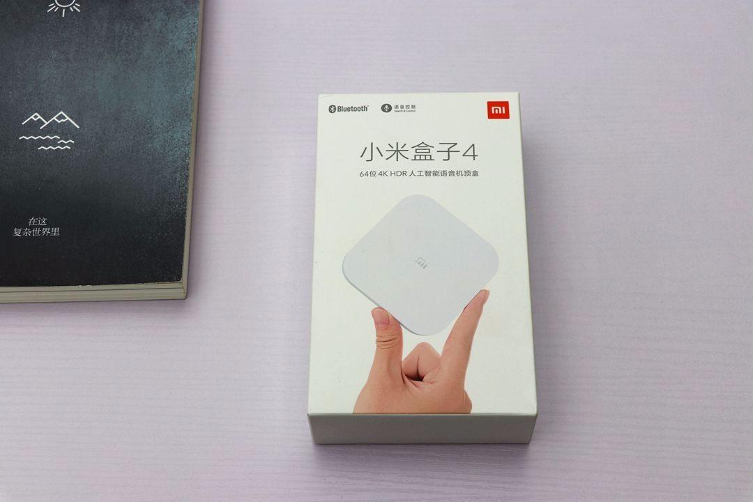 """语音输入""""林志玲""""会怎样,小米盒子4评测告诉你!"""