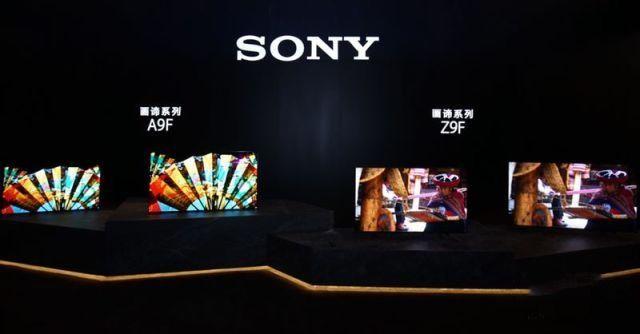 索尼今日发布两款新品电视A9F和Z9F系列:最贵32999元!