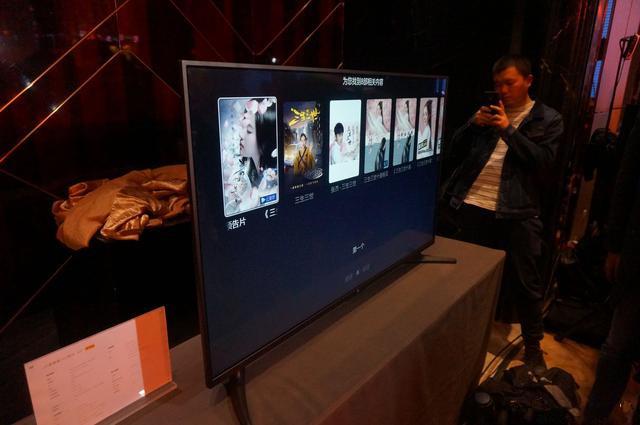 全球首款人工语音电视小米电视4A真机体验 机顶盒遥控器二合一