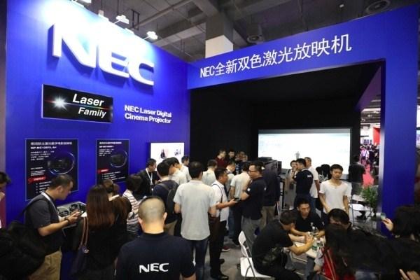 NEC新品亮相CinemaS2017 双色激光匠心独具