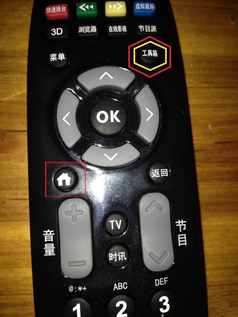 教你长虹智能电视连接WIFI设置!
