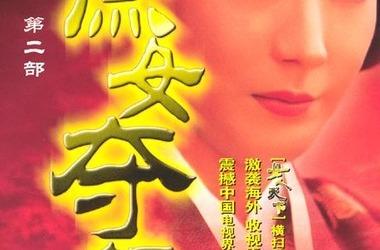 智能电视怎么免费观看韩剧《女人天下》