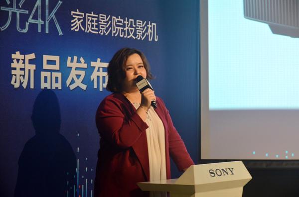 索尼旗舰激光4K家庭影院投影机VPL-VW768在京发布