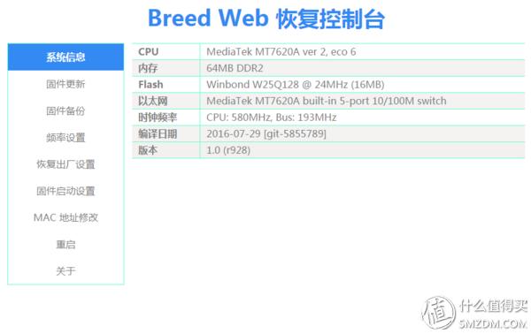 可以先刷个潘多拉试试多拨,参考链接 资源可以直接百度盘下载,甜不辣刷breed固件和H大最近的版本也在里面: http://pan.baidu.com/s/1slAoeCH 密码: 9cw9  1、先恢复出厂设置,默认公版 2、固件更新,选择需要刷入的固件,先看潘多拉   3、确认更新  4、等待更新结束后就可以进入系统了 5、这个版本潘多拉默认用户名root,密码admin   可以设置多拨试试,有些地方可以成功,不过很多地方多拨都不太稳定,软件可以掉线检测 去广告插件adbyby安装方法比较简单,把i
