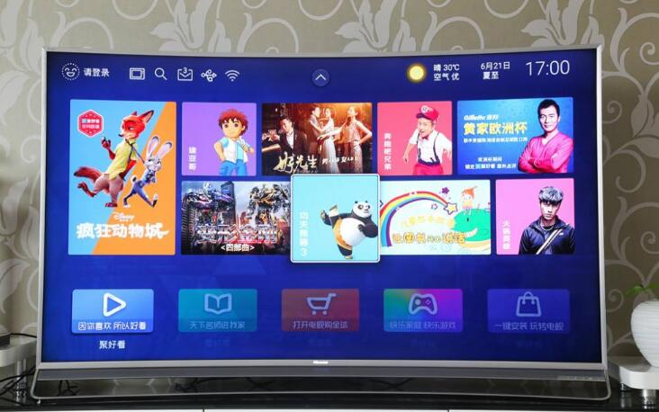 海信电视破解安装第三方应用详细教程