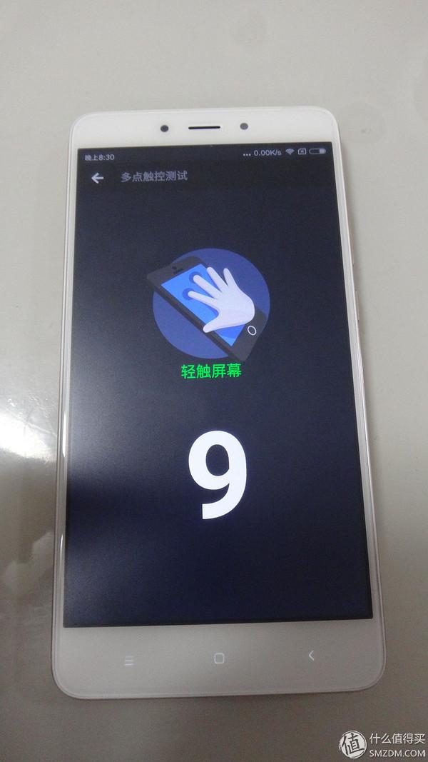 MI 小米 红米Note4 3G 64G 全网通 开箱把玩