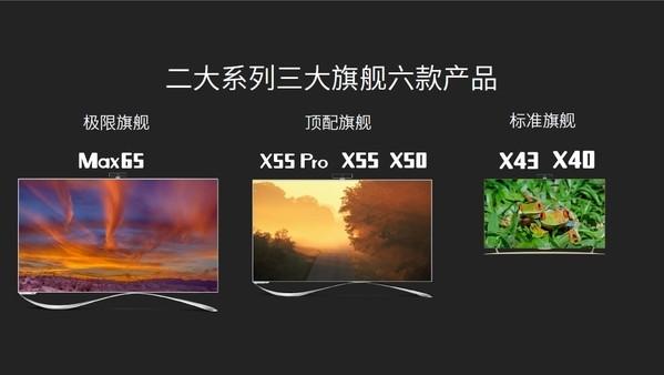 乐视连发六款超级电视 击穿行业价格底线