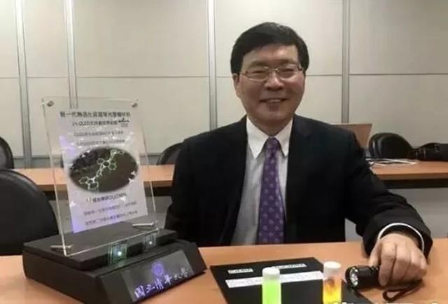 赶超日韩就看它了!中国研发高能效OLED技术