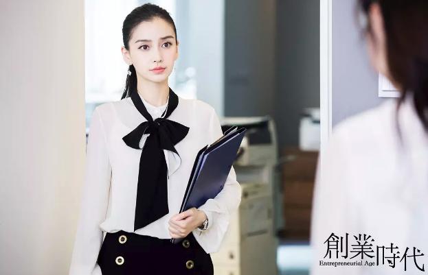 黄轩杨颖新剧《创业时代》定档10.12,智能电视最新观看攻略