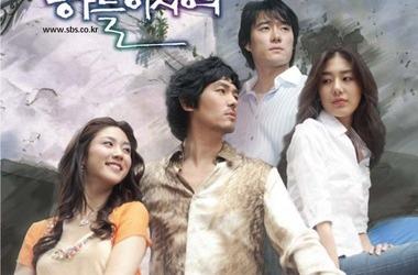 智能电视怎么看韩剧《爱在何方》