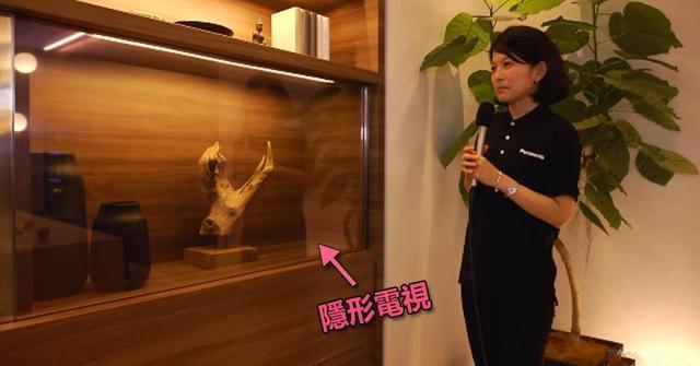 日本松下推出「隐形」电视让你感觉不到它的存在
