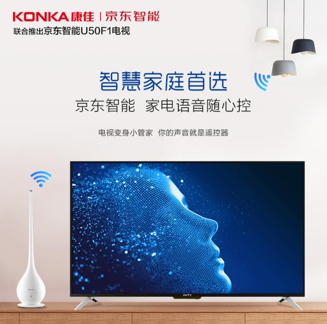 KKTV U50F1通过U盘安装贵州快3开奖今天教程