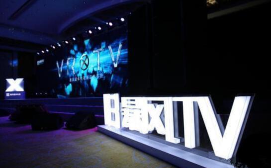 爆料:互联网电视品牌暴风TV也来参和激光电视
