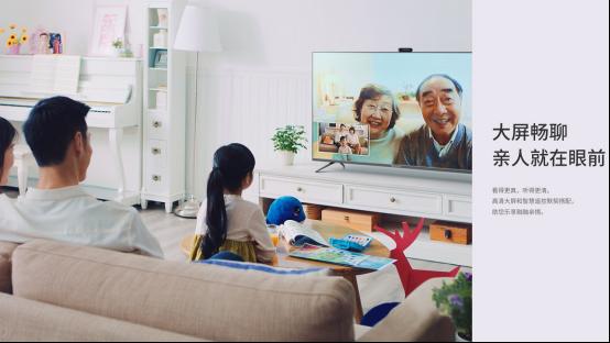 电视视频通话,微鲸让生活方式不再刻意