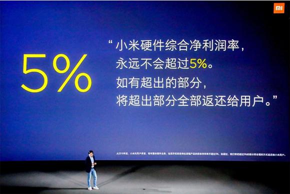 雷军承诺小米硬件净利不超5% 小米电视斩获3月线上销量第一桂冠