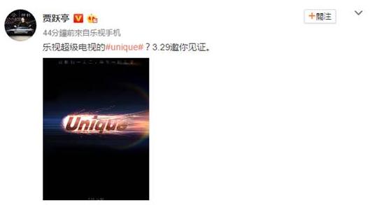 小米电视王川:不听话的电视不是好电视
