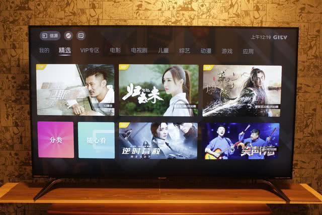 适合普通人的大电视:夏普新品睿享系列高阶版70英寸电视体验