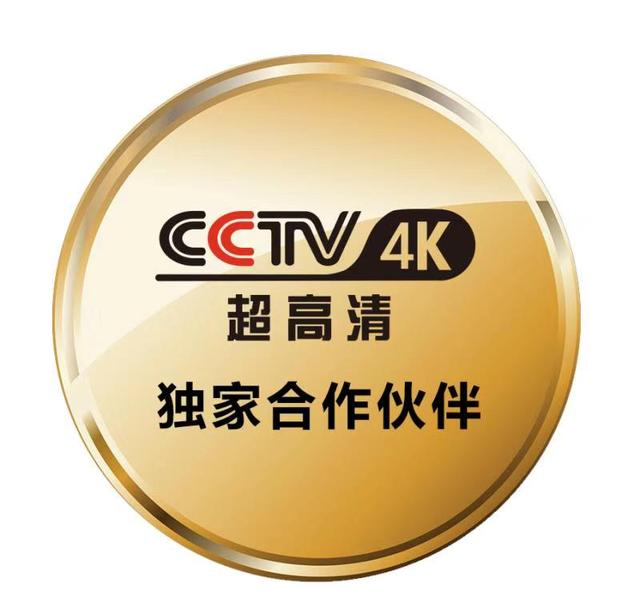 创维开创新赛道:独家助力央视4K,开始布局内容价值