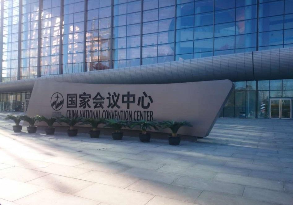 暴风超体电视发布三款新品 最低¥2598起树立行业新标!