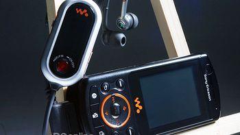 曾今的walkman之王:Sony Ericsson 索尼爱立信 W900i 手机