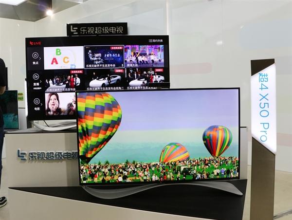 无缝边框什么样?乐视超4 X50X50 Pro电视图赏