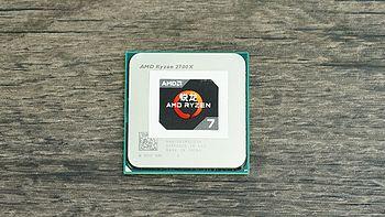 Intel牙膏厂这下真的慌了?AMD二代锐龙 2700X CPU抢先体验