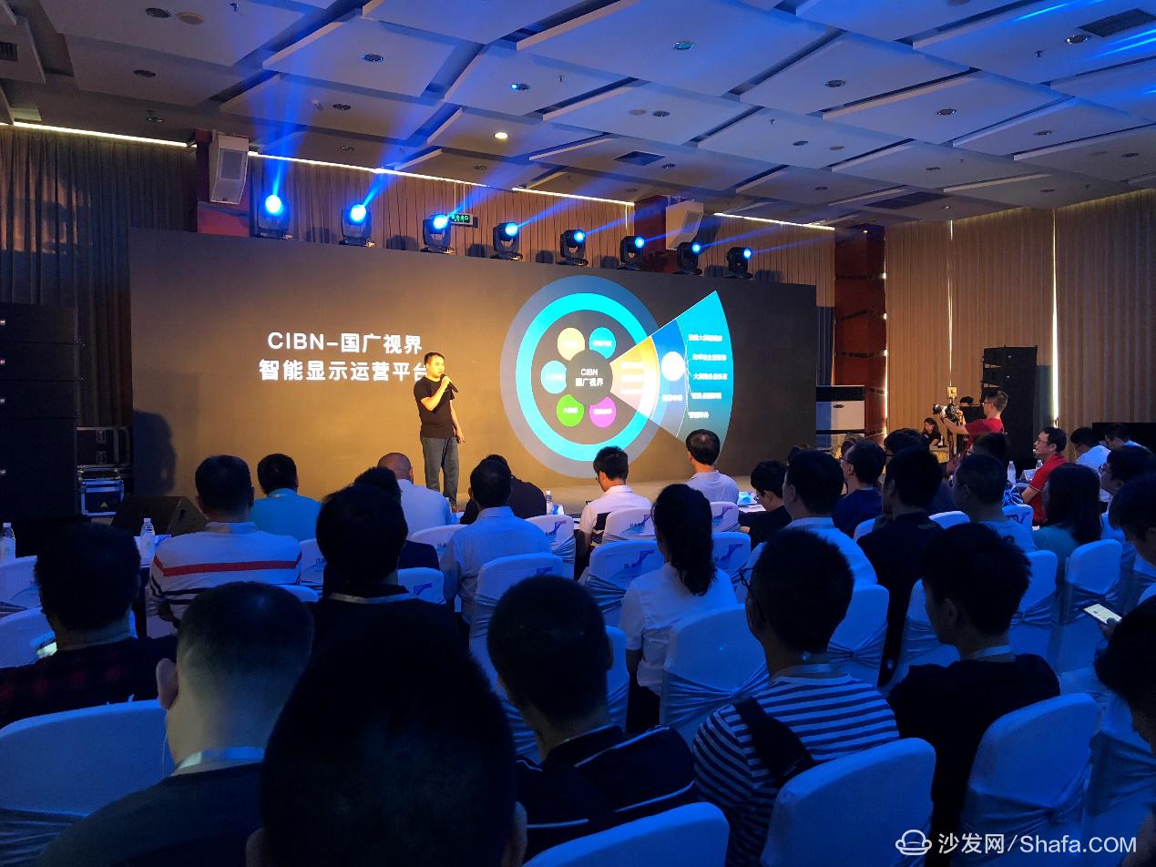 CIBN乐盼达引领亮度新标准 重磅推出4款高亮度智能投影
