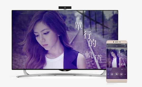 【新手攻略】乐视超级电视看高清电视直播方法