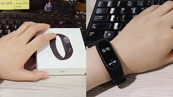 关注健康从戴环做起—— MI 小米 手环2简单使用评测