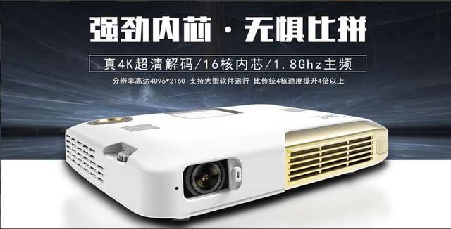 机顶盒大小的黑科技 安卓系统支持WIFI 秒杀一切家庭影院