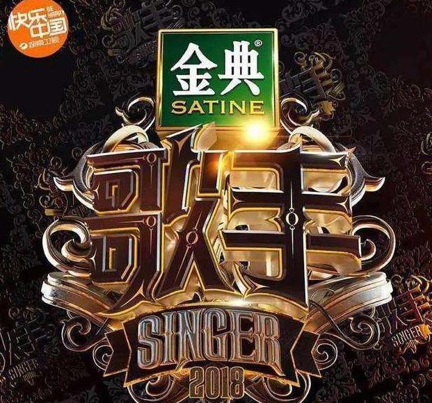 《我是歌手》华晨宇再夺第一名!智能电视在线观看方法