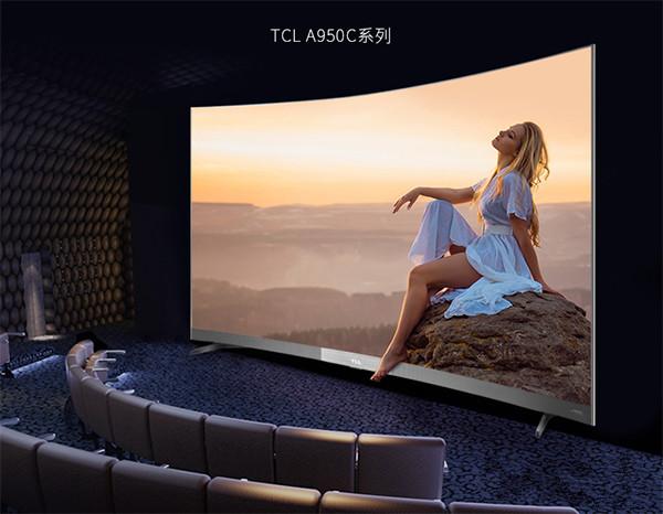 TCL曲面超薄4K电视怎么样?