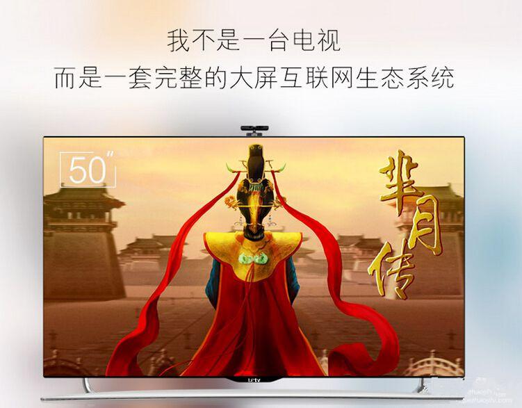 电视的智能化时代 多款家用智能电视推荐