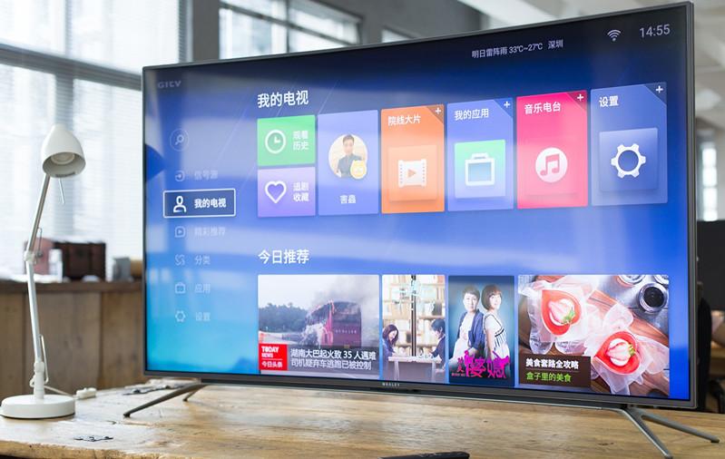 微鲸W55C1T曲面电视轻体验 4K+HDR效果出色!