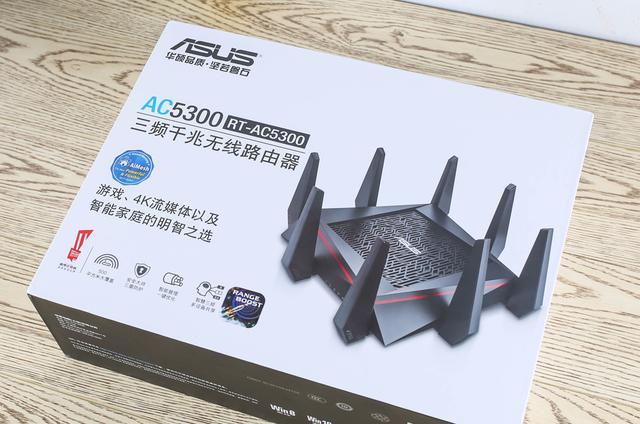 华硕RT-AC5300,售价高达千元,这个怪兽到底有多牛?
