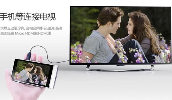 【新手教程】智能手机屏幕如何投屏到智能电视上?
