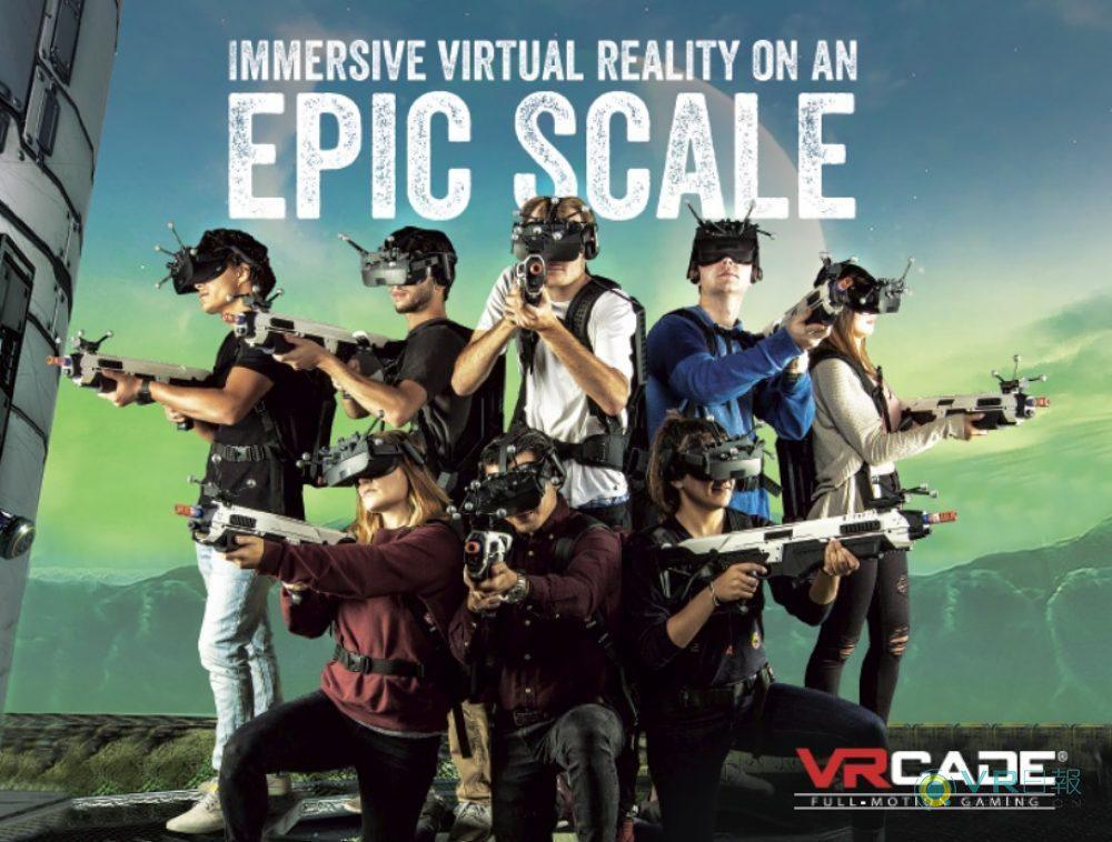 VRstudios推出VR线下电竞解决方案VRcade PowerPlay 在14个国家拥有55个VRcades