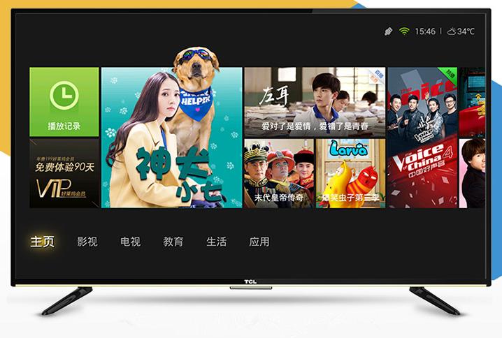 TCL D48A710:京东618活动智能电视推荐