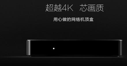 华为,创维,优酷3款电视盒哪款更好?