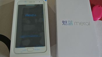 细节为王——MEIZU 魅族 魅蓝metal 手机