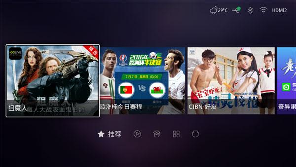 康佳电视全新操作系统YIUI5.1怎么样?