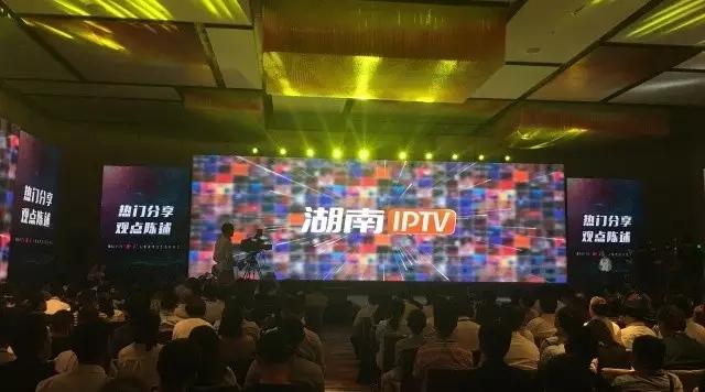 科大讯飞联手中国电信湖南公司 隆重发布iTV语音...