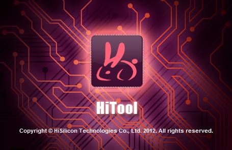 最新华为刷机备份工具:HiTool-STB-5.0.8 下载